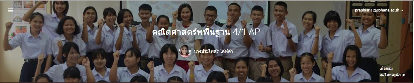 https://classroom.google.com/c/MTkwNzExNzI4NVpa